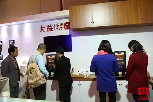 大益茶领衔亮相2015正和岛新年论坛(云南)暨新年家宴